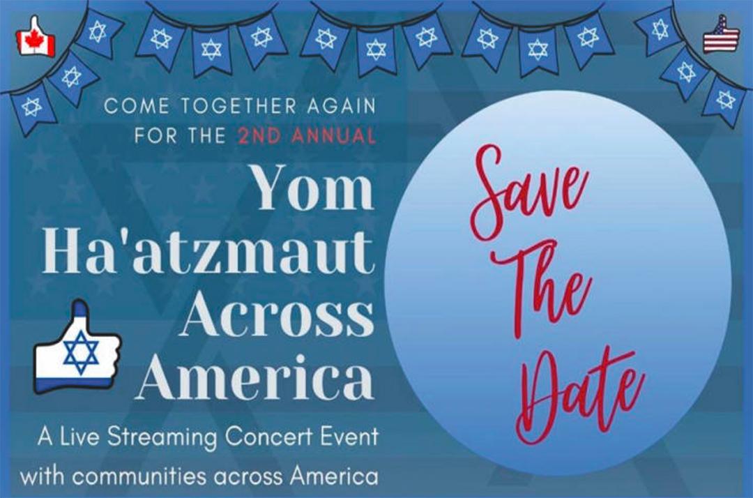 2Nd Yom Haatzmaut Concert