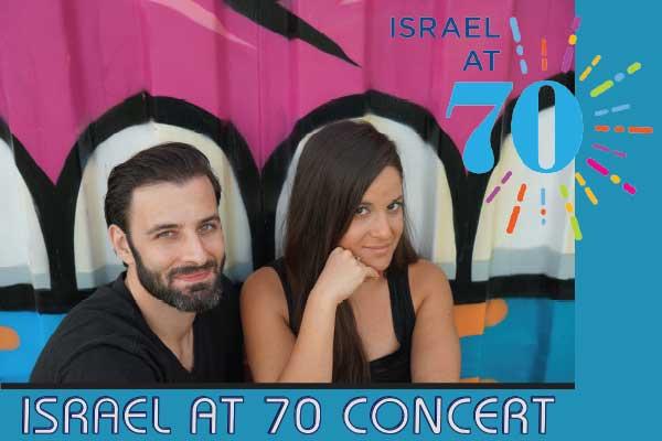 Israel at 70! Concert